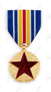 Médaille militaire des blessés de guerre
